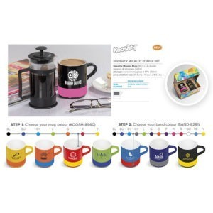 buy Kooshty Mixalot Koffee Set